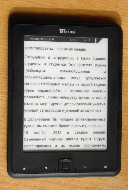 Kyrillisch ist für den Pyrus kein Problem.